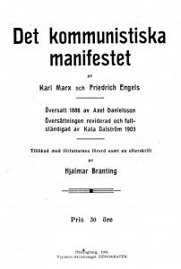 kommunistiska-manifestet