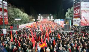 syntagma-sygkentrosi1