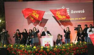 syntagma-sygkentrosi2