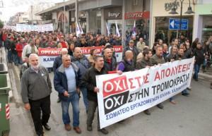 Stålarbetarstrejk1