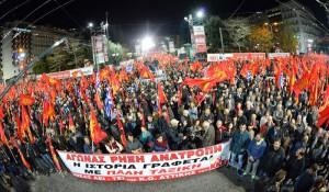 syntagma-sygkentrosi3