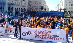 PAME och Coca cola arbetare