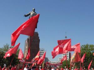 ukrainas kommunister